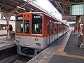Hanshin 8228 at Himeji Station 2015-12-19 (23776309731).jpg