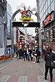 Harajuku - Takeshita Street 01 (15120537753).jpg