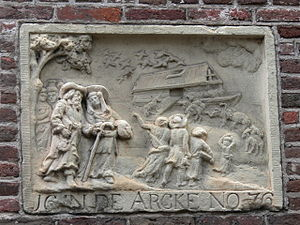 "House sign ""Noah´s ark""(1676) in Ams..."