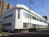 Headquarter of Cow Brand Soap Kyoshinsha01.JPG