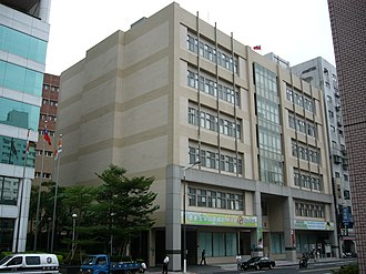 Ministry of Health and Welfare (Taiwan) - Former MOHW building