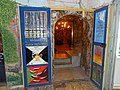 Hebron Hostel, Christian Quarter, Jerusalem, אכסנית חברון, הרובע הנוצרי, ירושלים - panoramio.jpg