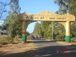 Heho Airport entrance, Myanmar.jpg