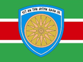 Hellenic 1st Army.png