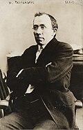 Henry Reuterdahl