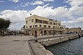 Heráklion Harbour authority, Heraklion, Crete, Greece - panoramio.jpg