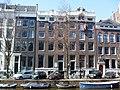 Herengracht 252.JPG