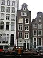 Herengracht 261.JPG