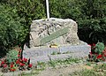 Herstal Memorial Fort Pontisse.jpg