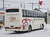 Higashi nippon H230A 1018rear.JPG