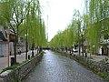 Higashiyama Ward, Kyoto, Kyoto Prefecture, Japan - panoramio - surimu.jpg