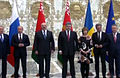 High-level summit on Ukraine in Minsk, August 26, 2014.jpg