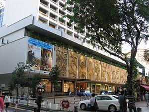 Hilton Singapore - The entrance to Hilton Singapore along Orchard Road