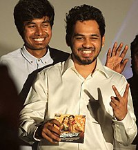 Hiphop Tamizha Aambala audio launch (cropped).jpg