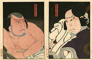 Konishi Hirosada Japanese artist