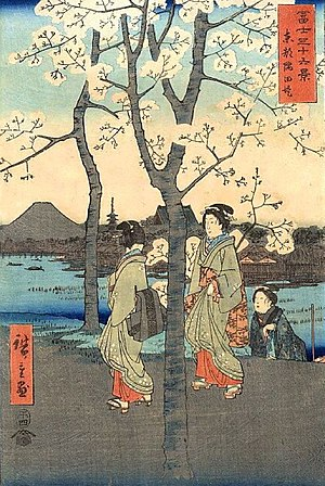 Woodblock print of Mount Fuji and cherry bloss...