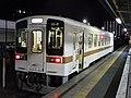 Hitachinaka Seaside Railway Kiha11-6 at Katsuta Station.jpg