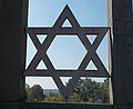 Holocaust-emlékmű, Dávid-csillag, 2018 Dombóvár.jpg