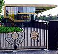 Home of Vitesse.jpg