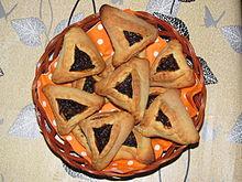 Holiday 🎉 esther jewish Purim