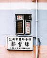 Hong Kong (Unsplash fC2NkQtOZVM).jpg