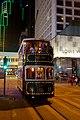 Hong Kong tram 28-2.jpg