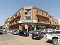 HotelAcropoleKhartoumSudan RomanDeckert23022015.jpg
