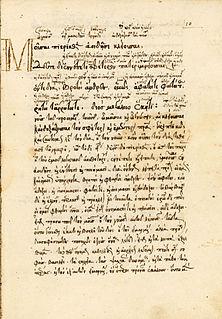 Ancient Greek literature Literature written in Ancient Greek language