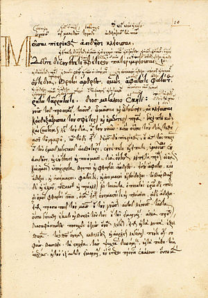 Ancient Greek literature - A Greek manuscript of the beginning of Hesiod's Theogony