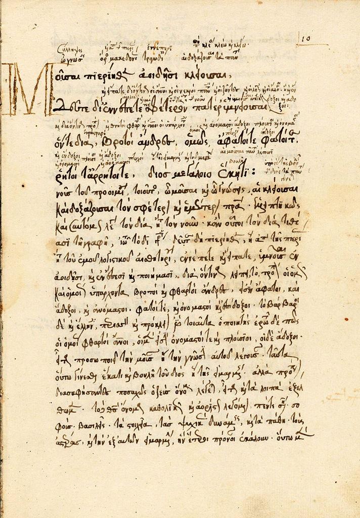 Greek Letters Before Nus