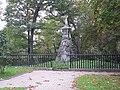 Howard Tomb, High Park.jpg