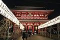 Hozo Gate, Asakusa, Tokyo - panoramio.jpg