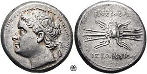 Sicilia (Roman province) - Hieronymus, King of Syracuse (215 BC), depicted on one of his coins.