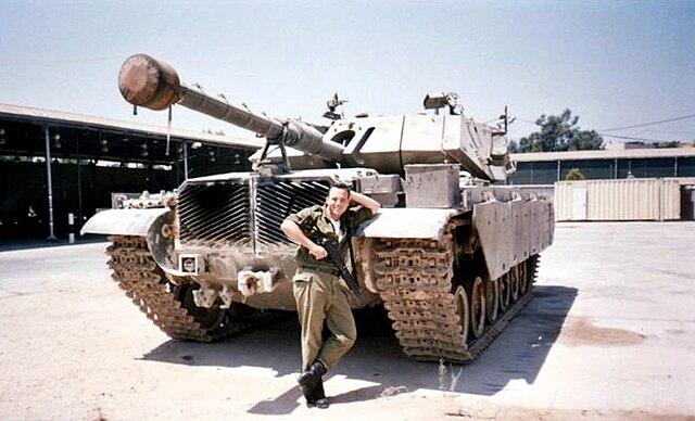 IDF Magach Merkaz