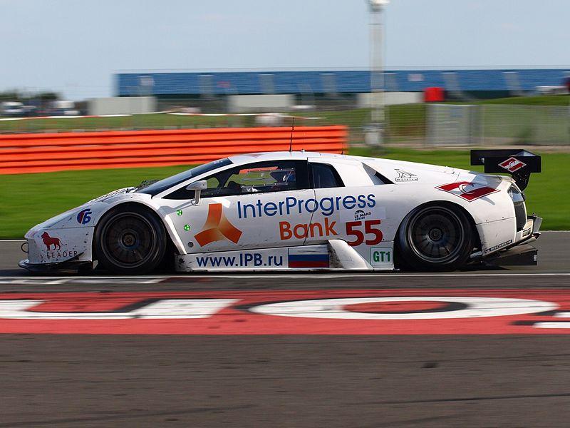 File:IPB Lamborghini Side.jpg