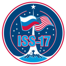 Description de l'image  ISS Expedition 17 patch.png.