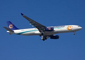 Iberworld - Airbus A330-343X.jpg