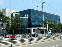 Icheon Post office.JPG
