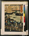 Igirisu rondon taikō LCCN2002700156.jpg