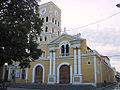 Iglesia de Cagua.jpg
