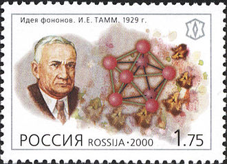 """Igor Tamm - Tamm on the 2000 Russian stamp """"Idea of phonons, 1929"""""""