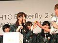 Ikoma Wakatsuki Shiraishi Nishino Nogizaka46 HTC event 20140903.jpg