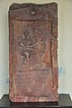 Inscribed Slab Showing a Male with Bow - Vikram Samvat 1420 - Maglora - ACCN 00-Q-7 - Government Museum - Mathura 2013-02-22 4718.JPG