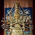 Inside of Sea of Wisdom 智慧海里面 (21948996713).jpg
