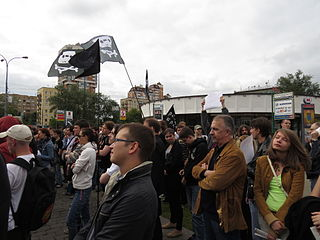 Internet freedom rally 2013-07-28 2674.jpg