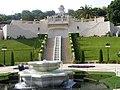 Intrare în Grădinile din Haifa - panoramio.jpg