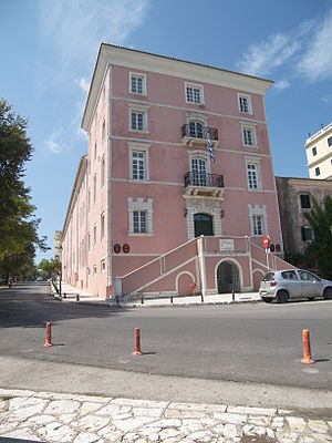 Ionian Academy - The building of the Ionian Academy. Fully restored after the WWII Luftwaffe bombings