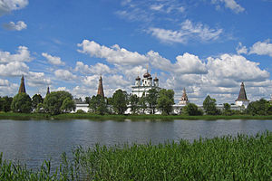 Joseph-Volokolamsk Monastery - View of the monastery from across an adjacent lake.