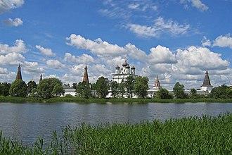 Joseph-Volokolamsk Monastery - View of the monastery from across an adjacent lake.