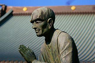 Ippen Japanese Buddhist monk, founder of the Jishu school.